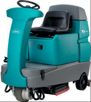 Floor cleaning machines ireland carpet vidalondon for Floor cleaning machine